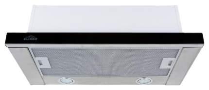 Вытяжка встраиваемая ELIKOR Интегра 45Н-400-В2Г Silver/Black