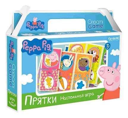 Семейная настольная игра Оригами Peppa Pig.Прятки