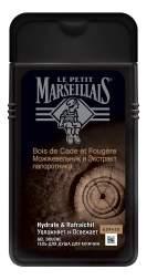 Гель для душа LE PETIT MARSEILLAIS Можжевельник и экстракт папоротника 250 мл