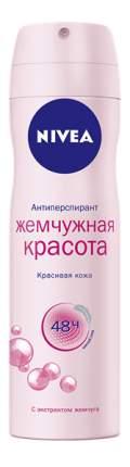 Дезодорант-антиперспирант NIVEA Жемчужная красота Перл Бьюти 150 мл