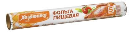 Фольга Хозяюшка Мила 09003-60