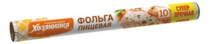 Фольга Хозяюшка Мила 9018