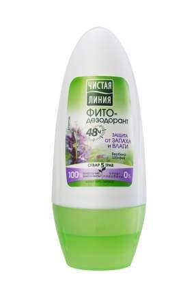 Дезодорант-антиперспирант Чистая линия Защита от запаха и влаги 50 мл