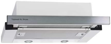 Вытяжка встраиваемая Zigmund & Shtain K 005.41 S White/Silver
