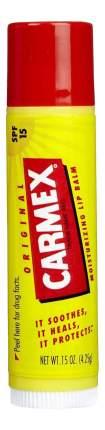 Бальзам для губ Carmex классический, 4,9 мл