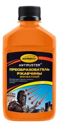 Преобразователь ржавчины фосфатный ASRTOhim