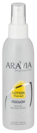 Средство после депиляции Aravia Против вросших волос 150 мл