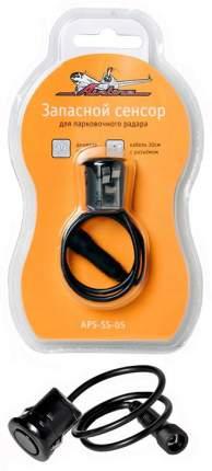 Датчик для парктроника Airline APS-SS-05