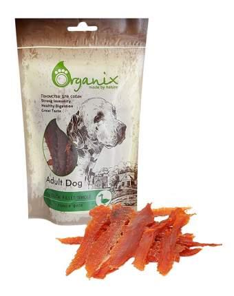 Лакомство для собак Organix, Утиное филе, 100г