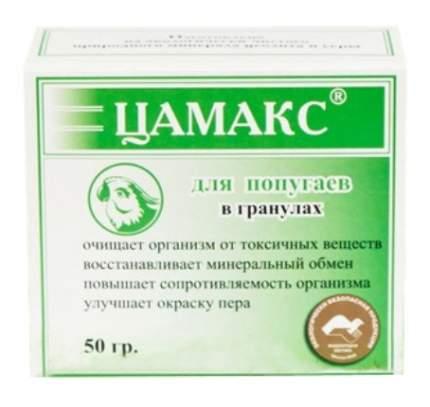Витаминный комплекс для птиц Цамакс Для попугаев, гранулы 50 г