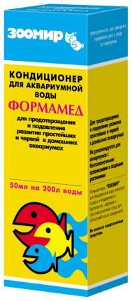 Кондиционер Зоомир 50мл