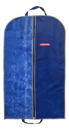 Чехол для одежды Hausmann HM-701002NG