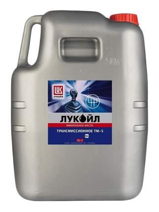 Трансмиссионное масло LUKOIL 75w90 50л 19547