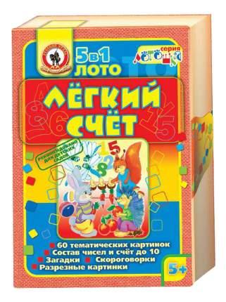 Семейная настольная игра Русский стиль Легкий счет