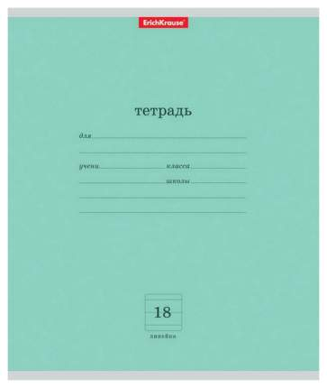 Тетрадь ученическая 18 листов Линейка Классика