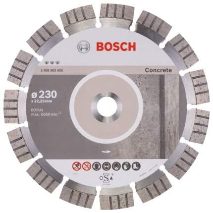 Алмазный диск Bosch Bf Concrete230-22,23 2608602655