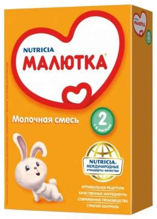 Молочная смесь 2 (от 6 до 12 мес.) Малютка 300 г