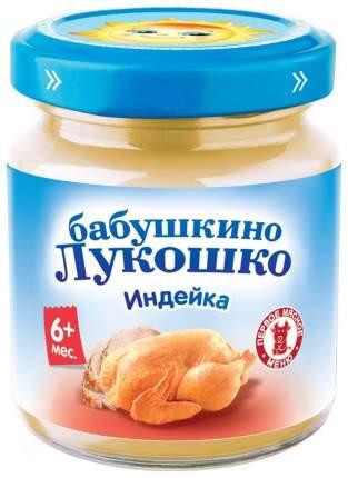 Пюре мясное Бабушкино Лукошко Индейка с 6 месяцев 100 гр