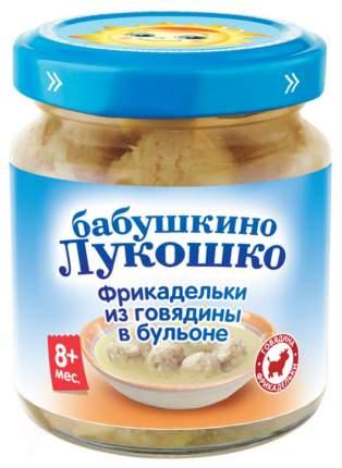 Пюре мясное Бабушкино Лукошко Фрикадельки из говядины в бульоне с 8 мес 100 г
