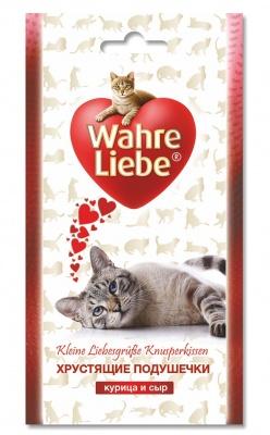 Лакомство для кошек Wahre Liebe Kleine Liebesgrusse хруст подушечки с курицей и сыром 70 г