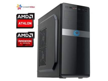 Домашний компьютер CompYou Home PC H555 (CY.338312.H555)