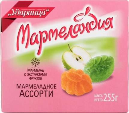 Мармелад Мармеландия с экстрактами фруктов ассорти 255 г