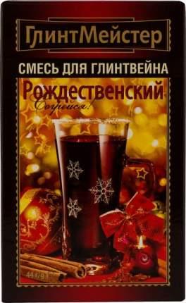 Смесь для глинтвейна ГлинтМейстер рождественский 44 г
