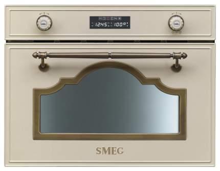 Встраиваемая пароварка Smeg SC745VPO