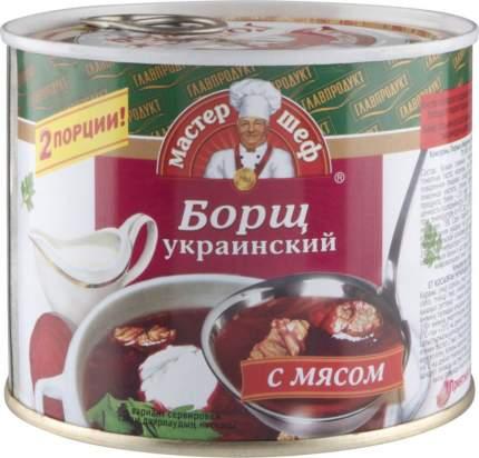 Суп Главпродукт борщ украинский с мясом мастер шеф 525 г