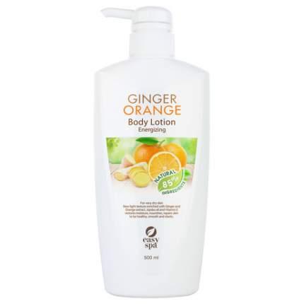 Лосьон для тела Easy Spa Ginger Orange Energizing Body Lotion, 500 мл