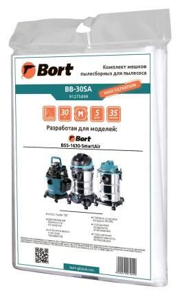 Комплект мешков пылесборных для пылесоса Bort BB-30SA