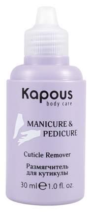Средство для удаления кутикулы Kapous Professional Cuticle Remover 30 мл