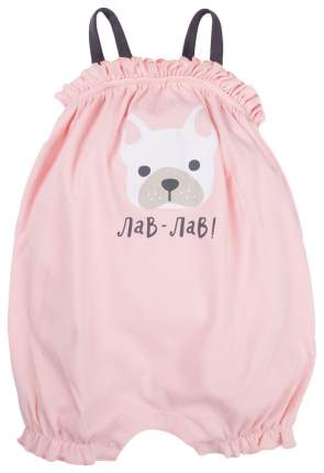 Комбинезон Happy Baby 88008