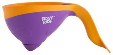 Ковшик для купания Roxy-Kids Flipper с лейкой Фиолетовый