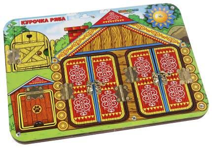 Развивающая игрушка Сибирский сувенир Бизиборд Курочка Ряба 112105