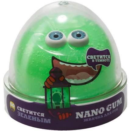 Игрушка-антистресс Nano Gum Жвачка для рук светится зеленым 50 г