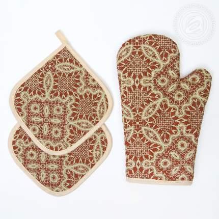Набор кухонного текстиля АРТ ДИЗАЙН adi417876 3 пр.