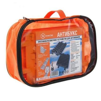 Антибукс К-пластик в сумке buks_su