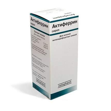 Актиферрин сироп 100 мл
