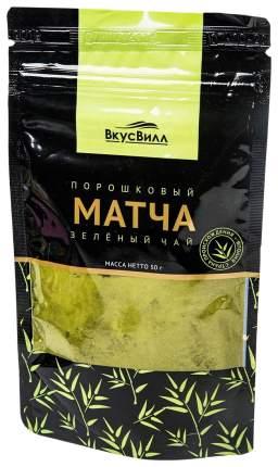 Порошковый зеленый чай Матча  50 г