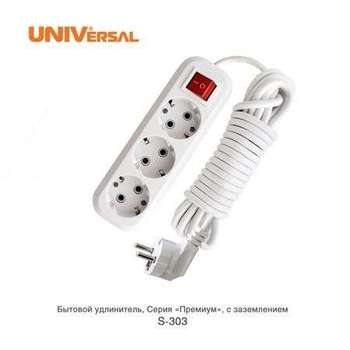Удлинитель UNIVERSAL S-303, 3 розетки, 3 м, White