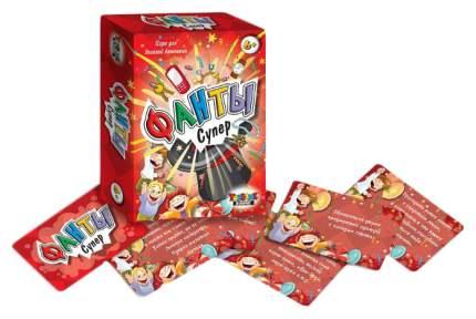 СуперФанты. Игра для веселой компании (90 карточек)