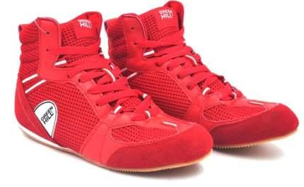 Боксерки Green Hill PS006, красные, 41