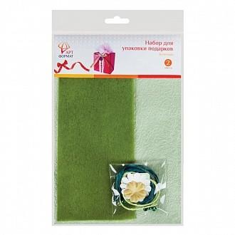 Набор для оформления подарков, зеленый