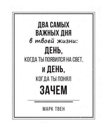 Картина на холсте 30x40 Твен бел Ekoramka HE-101-351