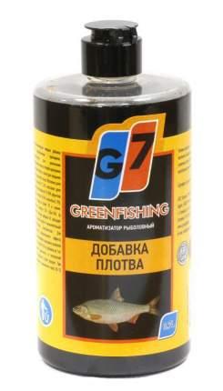 Добавка жидкая вкусоароматическая G7 для ловли плотвы, 0,7 л, оригинальная-кондитерская
