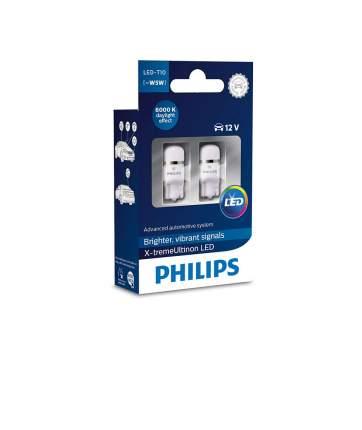 Светодиодные лампы для автомобиля Philips 127996000KX2