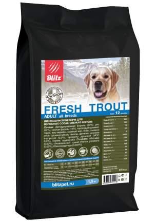 Сухой корм для собак BLITZ Holistic, малозерновой, свежая форель, 1,5кг