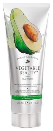 Крем для ног Vegetable Beauty для сухой и огрубевшей кожи с маслом авокадо, 200 мл
