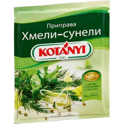 Приправа  Kotanyi  хмели-сунели 30 г